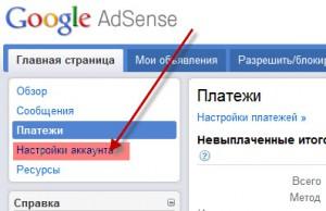 реклама от гугл