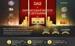 онлайн деньги
