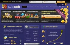 онлайн казино и партнерка