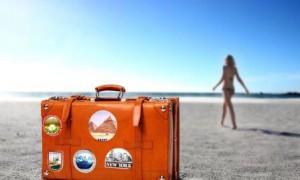поездки как бизнес