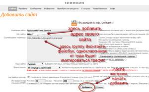 3000 рублей в день