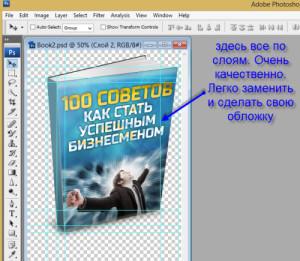 заработать 2 000 рублей к