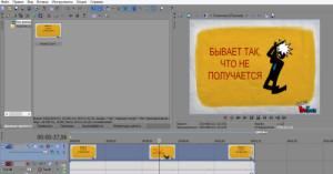 видео конкурс 1