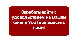 видеоролики на канале ютуб