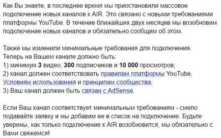 Новости Air