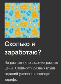 Кнопки PSD, PSD бесплатные Files 800 сек