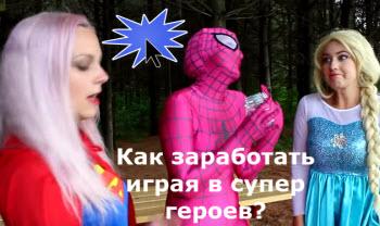 Миллион рублей на видео канале