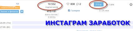 20 000 рублей