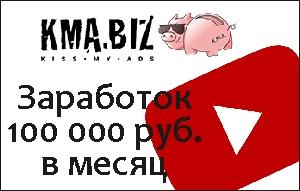 CPA сети и монетизация видео канала Ютуб
