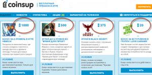 Сайт для заработка в интернете примеры