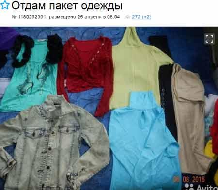 Как заработать в интернете 1000 рублей в день