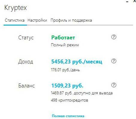 0 0023 биткоина в рублях-8