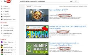 kak-poluchit-bitcoin-gold-bitkoin-gold-14