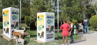 Автомат чтобы кормить животных