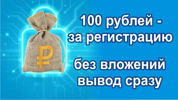 Лаки play win plus capsule