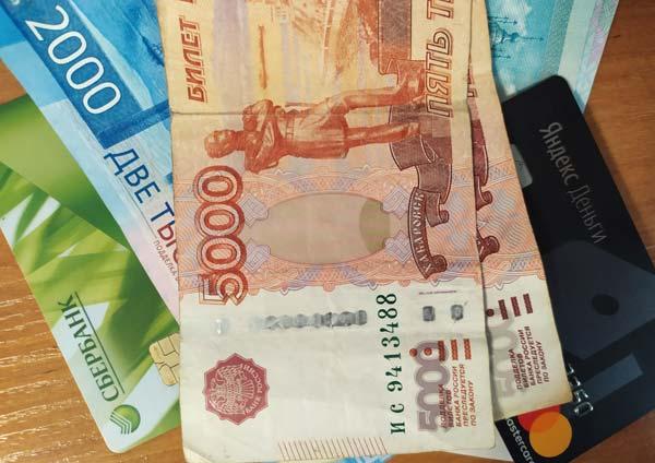 Вывод денег с таксометра