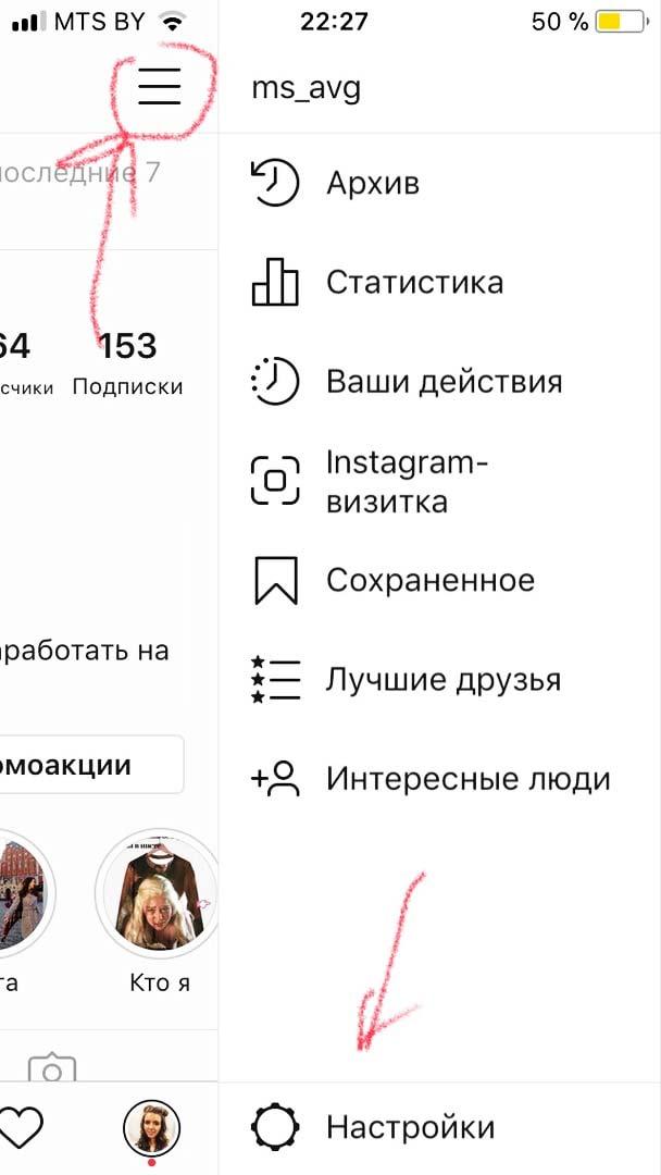 akkaunt-avtora-v-instagram
