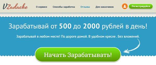 sajt-vzadache