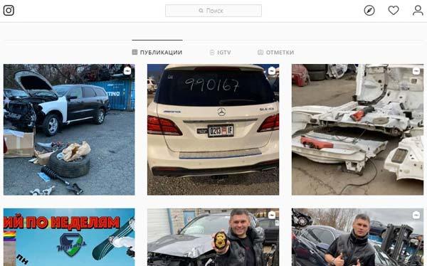 profil-v-instagram
