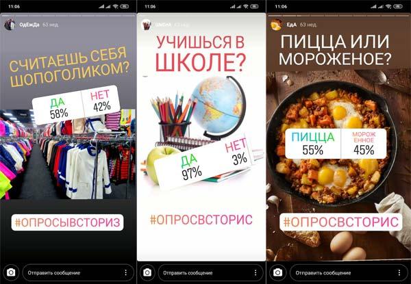 opros-v-instagram-zara
