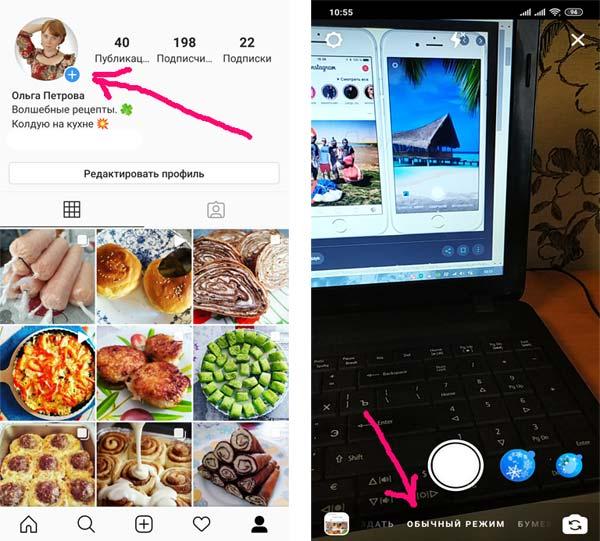 sdelat-opros-v-instagram