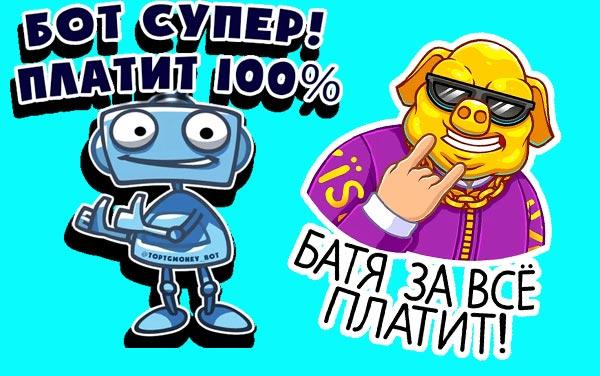 stikery-v-telegram