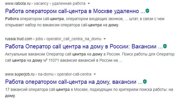 udalennaya-rabota-na-domu-na-telefone