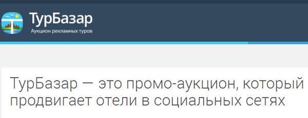 ekonomiya-na-otdyhe-v-rossii