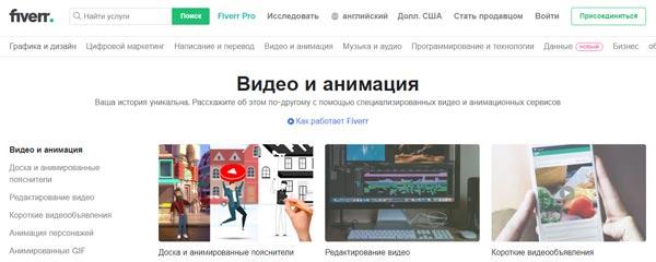 sajt-platit-za-risunki-i-video